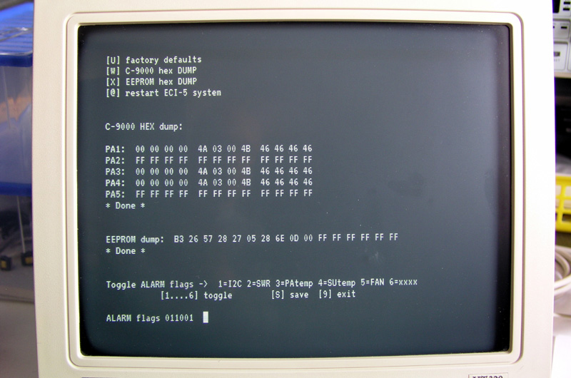S51KQ Hardware & Software